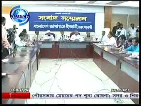 jamaat dhaka city press, Jamaat'er Mohanogory office thakay bar koray haway Songbad sommalon