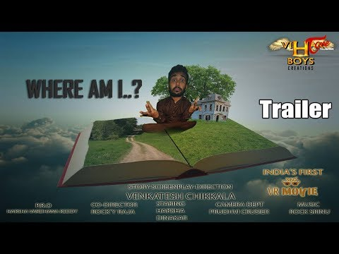 Where am i ? 360°VR | First Little Planet Trailer | Directed By Venkatesh Chikkala | TeluguOneTV