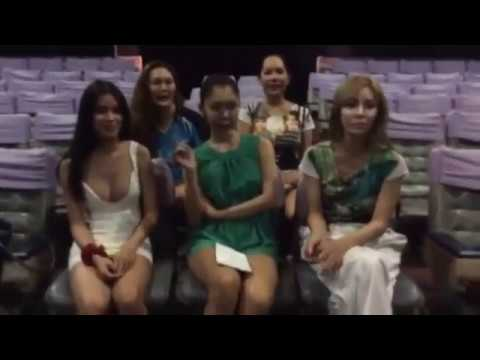 ผ่าตัดแปลงเพศ - วิดีโอที่สร้างด้วยแอ็พ Socialcam: http://socialcam.com.