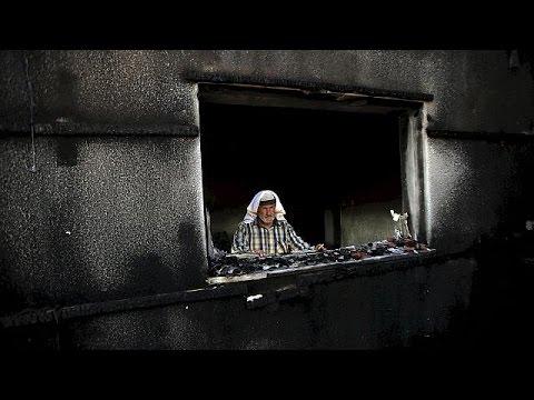 Δυτική Όχθη: Εβραίοι κατηγορούμενοι για εμπρησμό και φόνο οικογένειας Παλαιστινίων