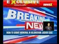 Justice For Jadhav: 4 member team to submit Indias memorial - 06:57 min - News - Video
