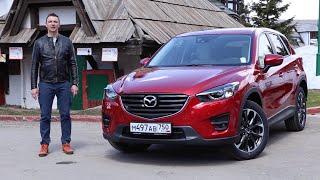 Mazda CX-5 2015 фейслифт Тест-Драйв.
