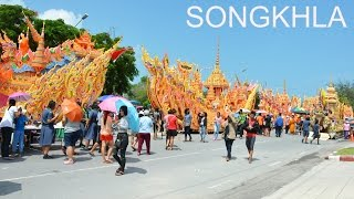 Songkhla Thailand  city pictures gallery : Songkhla Thailand