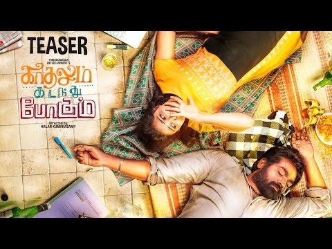Vijay sethupathy in Kadhalum Kadanthu Pogum Official Teaser