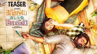 Kadhalum Kadanthu Pogum Movie Teaser HD, Vijay Sethupathi, Madonna