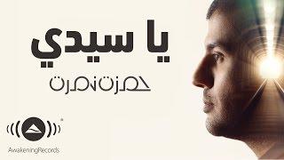 Hamza Namira Ya Seedi