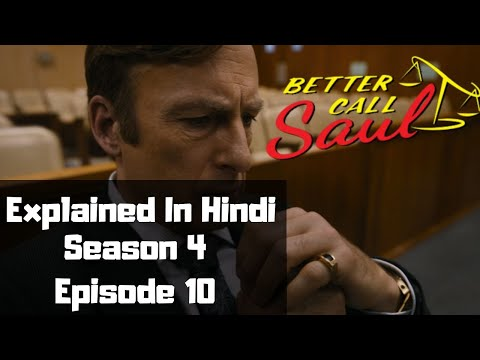 Better Call Saul Season 4  Episode 10 Explained In Hindi