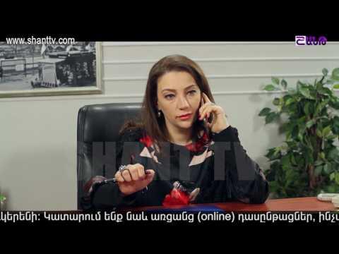 Poxnak Mayre Episode 95