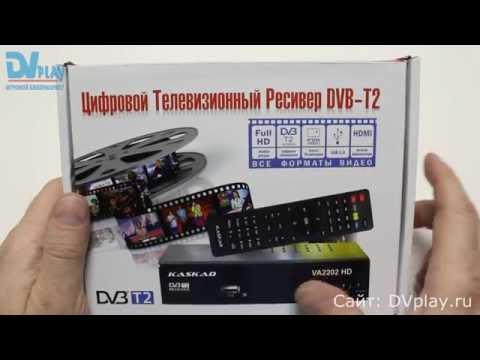 Kaskad VA2202HD - обзор цифрового ресивера