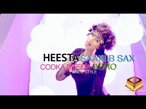 SAAXIIB SAX 2016 DEEQA AFRO OFFICIAL VIDEO (DIRECTED BY BULQAAS STUDIO)