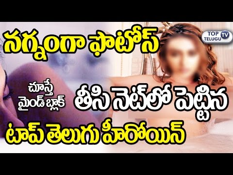 Top Telugu Heroine Video Going Viral | Tollywood Actress Videos | Latest Images