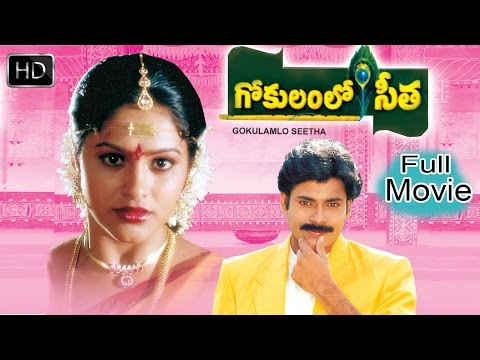 Gokulamlo Seetha Full Length Movie || Pawan Kalyan, Raasi || Telugu Hit Movies