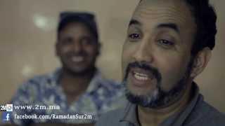 كواليس رمضان: الحلقة 28