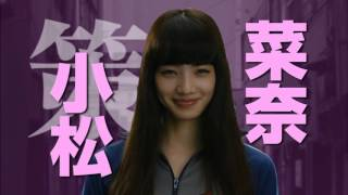 Nonton 映画『ヒーローマニア-生活-』特報映像 Film Subtitle Indonesia Streaming Movie Download