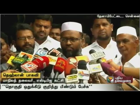 Seat-sharing-talks-with-SDPI-DMK-not-finalised