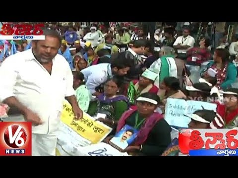 Farmers Protest In Delhi | Demands For Loan Waiver And Freedom From Debt | Teenmaar News