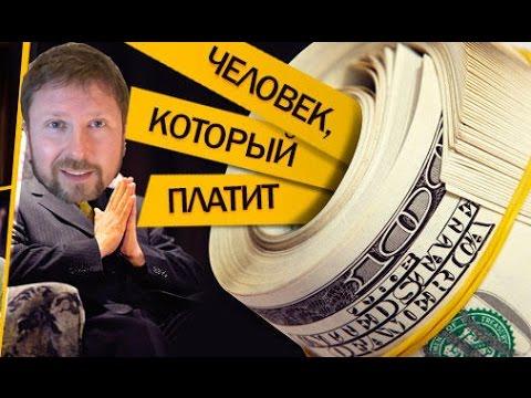 Прокуратура платит за Шария - DomaVideo.Ru