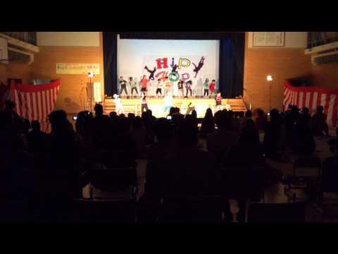 Kahoku Elementary School