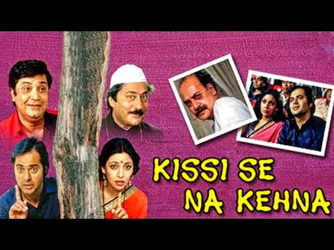 Kissi Se Na Kehna (1983) Full Hindi Movie | Farooq Sheikh, Deepti Naval, Utpal Dutt