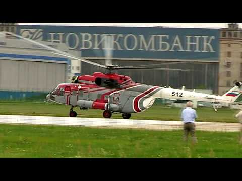 Посадка вертолёта в режиме авторотации