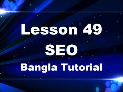 49. Internet Marketing, Advanced SEO Bangla Tutorial Lesson 49,
