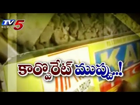 Corporate Schools Negligence, death to students : TV5 News