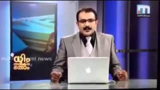 Video Malayalam News Funny Moments MP3, 3GP, MP4, WEBM, AVI, FLV Maret 2019