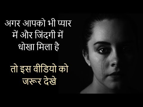 Quotes about life - Emotional Heart Touching Quotes of Love and Life - Peace life change
