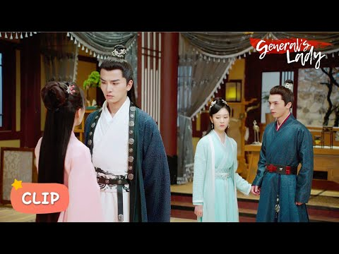 Shen Jin teaches the general a lesson about love ❤️ General's Lady EP 24 Clip