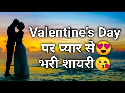 Romantic quotes - Romantic Love Shayari Quotes