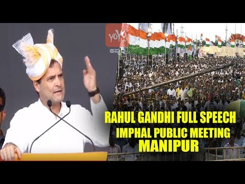 Rahul Gandhi Full Speech In Imphal Public Meeting In Manipur | Congress 2019 Election Campaign