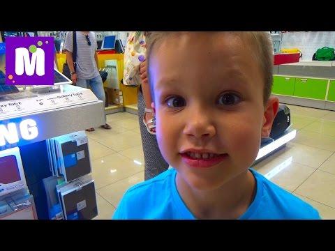 Все Видео Канала Mister Max: https://www.youtube.com/channel/UC_8PAD0Qmi6_gpe77S1Atgg/videos Спасибо, что смотрите мое видео! Ставьте лайки!