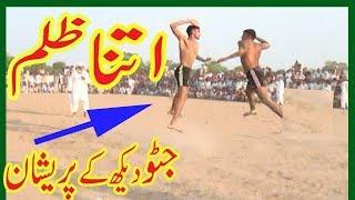 Most Strongest Kabaddi Fight 2018 Jawed Iqbal Jatto Very Sad Jawed Handrana,Nasrullah Khichi playing