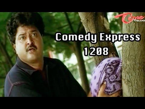 Comedy Express 1208 || Back to Back || Telugu Comedy Scenes