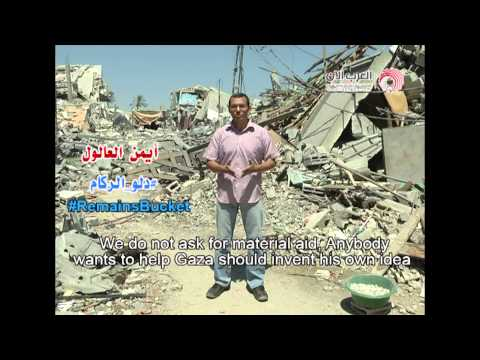 Gaza Rubble Bucket Challenge