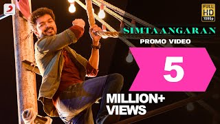 Sarkar - Simtaangaran Video Promo | Thalapathy Vijay | A .R. Rahman | A.R Murugadoss