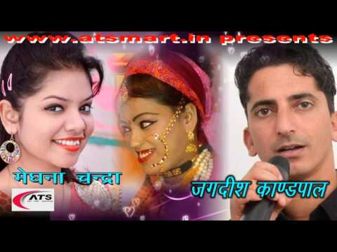 Video Champwaty ki Sunita Bana Kumaoni Mp3 Song !! Jagdish Kandpal & Meghna Chandra !! download in MP3, 3GP, MP4, WEBM, AVI, FLV January 2017