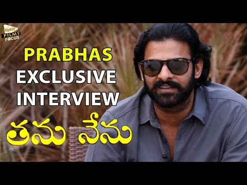 Prabhas About Thanu Nenu Movie || Santosh Shoban