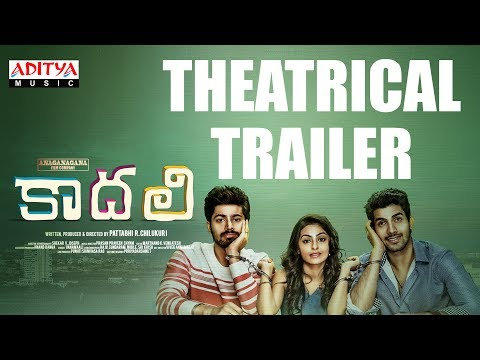 Kaadhali Telugu Movie Theatrical Trailer | Pooja K. Doshi, Sai Ronak, Harish Kalyan