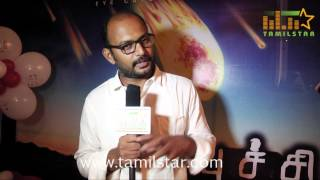 Director V Anand at Appuchi Gramam Movie Audio Launch