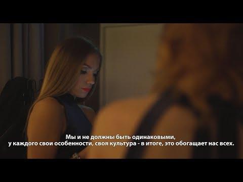 Русский — моя эксклюзивная фишка (видео)