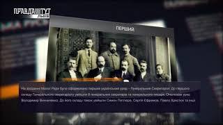 Україна щодня. Історія – 28 червня