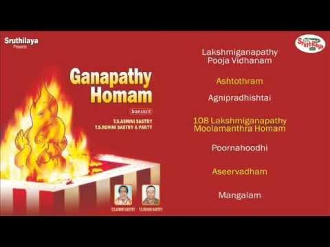 Ganapathy Homam (видео)