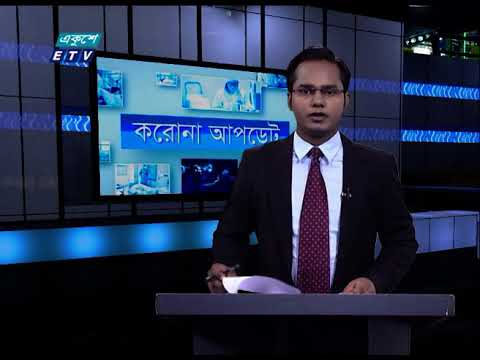 Corona Virus Update || 12 Pm || 23 November 2020 || ETV News