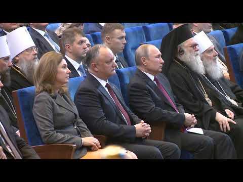 Șeful statului l-a felicitat pe Patriarhul Moscovei și al Întregii Rusii, Kirill, cu prilejul aniversării a 10-a de la întronizare