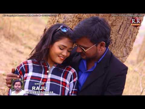 Video Tor Pyar Me Hasina | तोर प्यार में हसीना | New Nagpuri Song 2017 | RR Music download in MP3, 3GP, MP4, WEBM, AVI, FLV January 2017