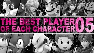 The Best Player Of Each Character In Smash 4 – Part 5 – ZeRo