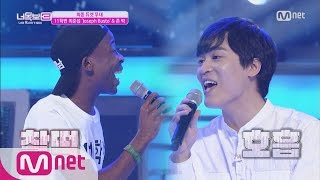 Video [ICanSeeYourVoice3] Soulful Duo♬ John Park X Joseph, 'Thought of You' 20160818 EP.08 MP3, 3GP, MP4, WEBM, AVI, FLV Januari 2018