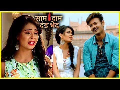 Vijay Breaks Up With Mandira | Saam Daam Dand Bhed