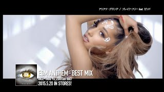 EDM MIX CD売上No.1シリーズ初のベスト『EDM ANTHEM – BEST MIX』トレーラー